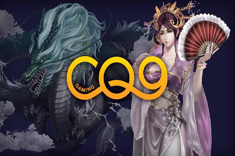 Apa yang Baru di CQ9 Gaming?